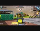 Call of Duty: Mobile AIMBOT SPEEDHACK ESP CHAMS