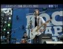 スネオヘアー - ピント (Live@ROCK IN JAPAN FES.2006) thumbnail