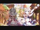 【プリンセスコネクト!Re:Dive】ハッピー・チェンジ・エンジェルズ 第2話