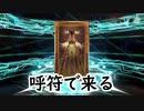 【#FGO 水着ガチャ】呼符で水着アビーちゃんが来る動画【あと黒猫パンケーキの歌】