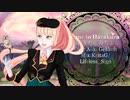 【UTAU RELEASE】 DEMO REEL 【雨音 桜 -開花- β/Amane Sakura -Kaika-】