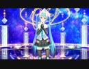 【初音ミク】Unfragment (2020 Remix)【MMD】【1080p-60fps】(Tda式ミク)