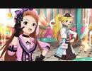 【ミリシタMV】「little trip around the world」(SSRアナザーアピール)【1080p60/高画質4K HDR】