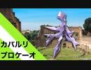 """【折り紙】「カバルリ・ブロケーオ」 20枚【騎兵】【封鎖】/【origami】""""Cabarli Broqueo"""" 20 pieces【blockade】【cavalry】"""