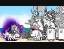 狂乱のフィッシュ降臨 お魚地獄 超激ムズ 無課金攻略【にゃんこ大戦争】