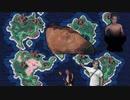 風の憧憬-トオノ掘りガー.mp3