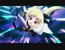 【リリカルなのは】fermata【Detonation】