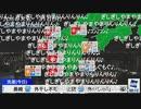 【ニコ生深夜恒例】ぎしぎしやまやまりんりんりん♪【ウェザーニュースLive】