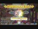 【プリンセスコネクト!Re:Dive】アカリとヨリとの信頼度エピソード