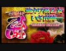 【実況】初陣にして頂上決戦―『戦国乙女 ~LEGEND BATTLE~』第一話