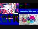 ホモと見る【Rainbow Railway Remix Ⅱ】
