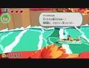 【実況】オリー王をなぞる 38枚目