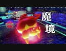 【ポケモン剣盾】新シーズンに復帰勢が乗り込む 〜イシズマイを添えて〜