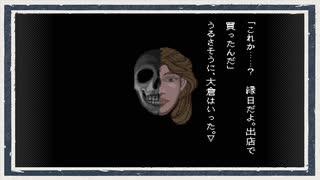 ◆学校であった怖い話 実況プレイ◆part50