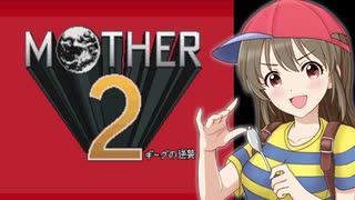 【モバマス】MOTHER2~サイコソルジャー堀裕子~Part1