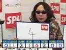 第5回国際ニコニコ映画祭審査委員会 Part2 thumbnail