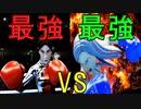 【ゆっくり実況】#8 人類最強の名をかけて吉田沙保里と戦ってみた【東京2020オリンピック The Official Video Game】