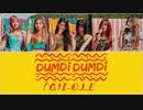 ※リクエスト/カタカナで歌える『DUMDi DUMDi』- (G)I-DLE