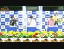 【アニメイト×ラジ友】ラジメイト vol.3 アフタートーク