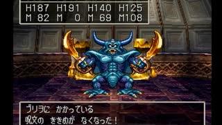 【実況】DRAGON QUEST Ⅳ 実況プレイ part33【DQ4】