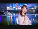 【凛空】SPiCa -HPT ReACT-【踊ってみた】