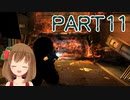 【Dead Space 2】難易度ゼロテでデッドスペース2 Part11【PC版】