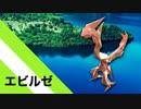 """【折り紙】「エビルゼ」 9枚【薔薇】【海老】/【origami】""""Evilze"""" 9 pieces【shrimp】【rose】"""