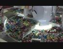 【ゲームセンター】お菓子のクレーンゲームに挑戦するあい❤大量GETで大満足www