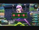 【EXVS2】マキオンなんか必要ねぇんだよ! part3
