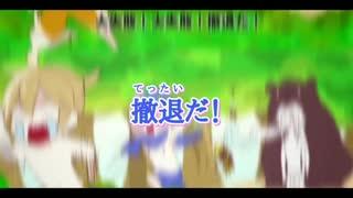 【ニコカラ】夏は短し恋せよ男子(キー+3)【off vocal】