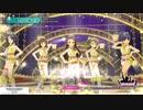 アイドルマスター プラチナスターズ スコアタ [ザ・ライブ革命でSHOW!] 169090点
