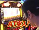 黄昏☆びんびん物語 #231【無料サンプル】
