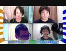大喜利四賢者の『オレたちしんけんじゃ!』【2020年09月02日放送分】