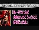 中島卓偉 & 団長(NoGoD) with ビジュアル系オヤジ星子 動画(1):「困った事や、悩み事があるとき自分にとっての相談相手は誰ですか?」を教えて下さい。