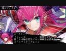 【シノビガミ】星轟断禍 第1話【ゆっくりTRPG】