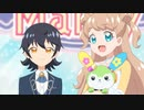 キラッとプリ☆チャン 第116話「ハッピーラブリィウェディングラビ!」