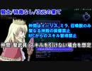 【片道勇者プラス】騎士使いが遊ぶ人早マニア125