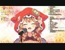 童田明治が歌う 「ホシトハナ」