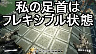 【Satisfactory】ありきたりな惑星工場#33【ゆっくり実況】