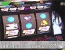 S-1 GRAND PRIX #616【無料サンプル】