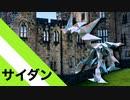 """【折り紙】「サイダン」 21枚【裁断器】/【origami】 """"Saidan"""" 21 sheets【cutter】"""