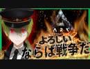 【ARK】PVP鯖で王になった渋谷ハジメ、原住民との戦争で蹂躙される【Extinction】