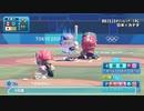 【本郷正宗vsカナダ重量打線】ダイヤのA日本代表で東京オリンピックへ【パワプロ】#2
