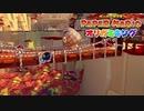 ☁ 紙と折り紙との戦い『ペーパーマリオ オリガミキング』実況プレイ Part14