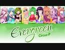 【ボカロ9人】EVERGREEN【オリジナル曲】