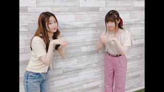 吉岡茉祐と山下七海のことだま☆パンケーキ 第36回 2020年09月03日放送