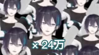 【にじさんじ】24万人の黛灰