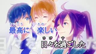 【ニコカラ】夏は短し恋せよ男子(キー-1)【off vocal】