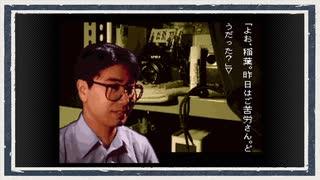 ◆学校であった怖い話 実況プレイ◆part52