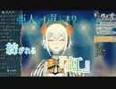 『虹』の低音キーを驚異の歌唱力で克服するレヴィ・エリファ
